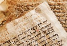 A collection of biblical manuscripts. Photo: CNS photo/courtesy Museum of the Bible