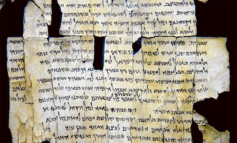 Part of a Dead Sea Scroll from Qumran Cave 1 in the West Bank.  Photo: Osama Shukir Muhammed Amin FRCP(Glasg), CC BY-SA 4.0